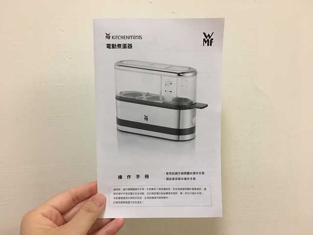 說明書/操作手冊@WMF電動煮蛋器
