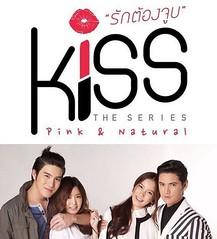 Kiss: The Series (2016) | Thai BL Series