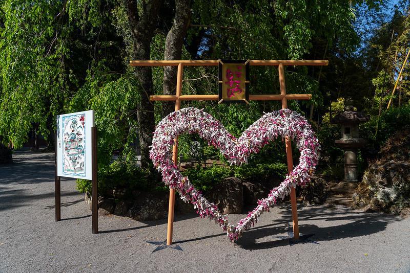 伊豆山神社の縁結び