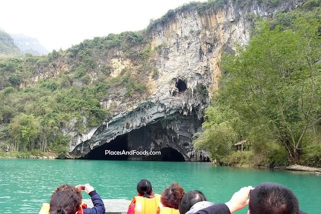 bama blessing lake cave entrance