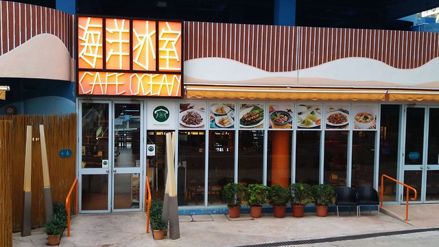 Photo 9 - Ocean Park cafe (Halal)
