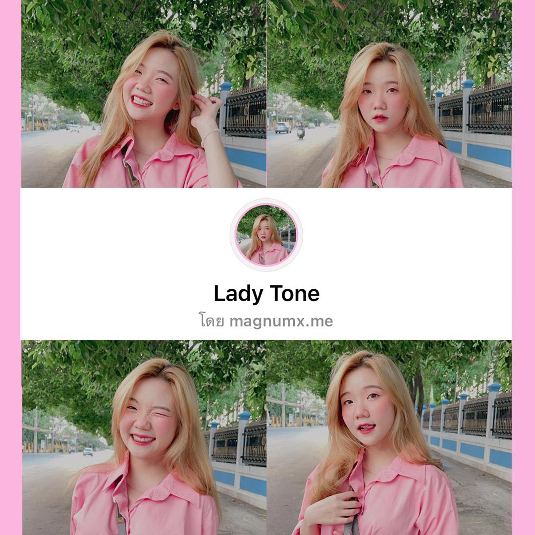 แจกลิ้งค์ฟิลเตอร์ไอจี Lady Tone คุมโทนสีชมพูสวยๆ