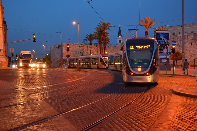 Jerusalem / Tzahal Square