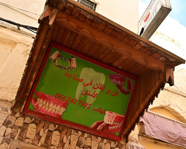 Medicos en Marruecos