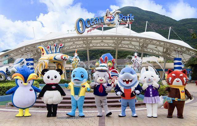 Photo 6 - Ocean Park Main Entrance
