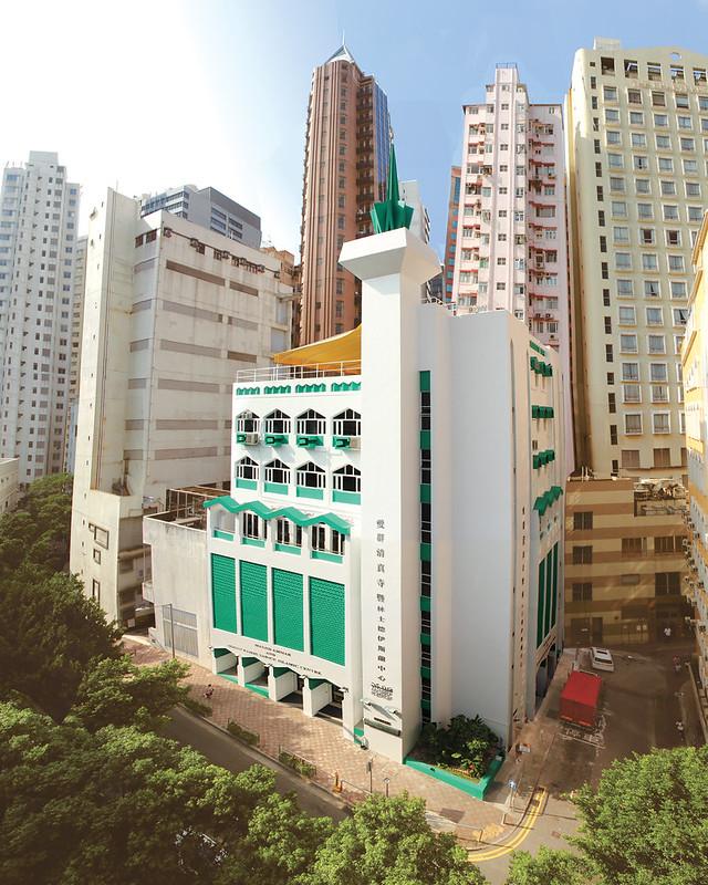 Photo 10 -Ammar Mosque and Osman Ramju Sadick Islamic Centre far (Credit - Ammar Mosque)