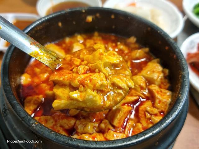 jal dae ji korean restaurant Sundubu Jjigae