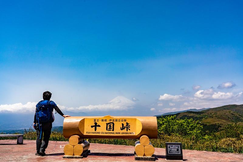 十国峠の看板
