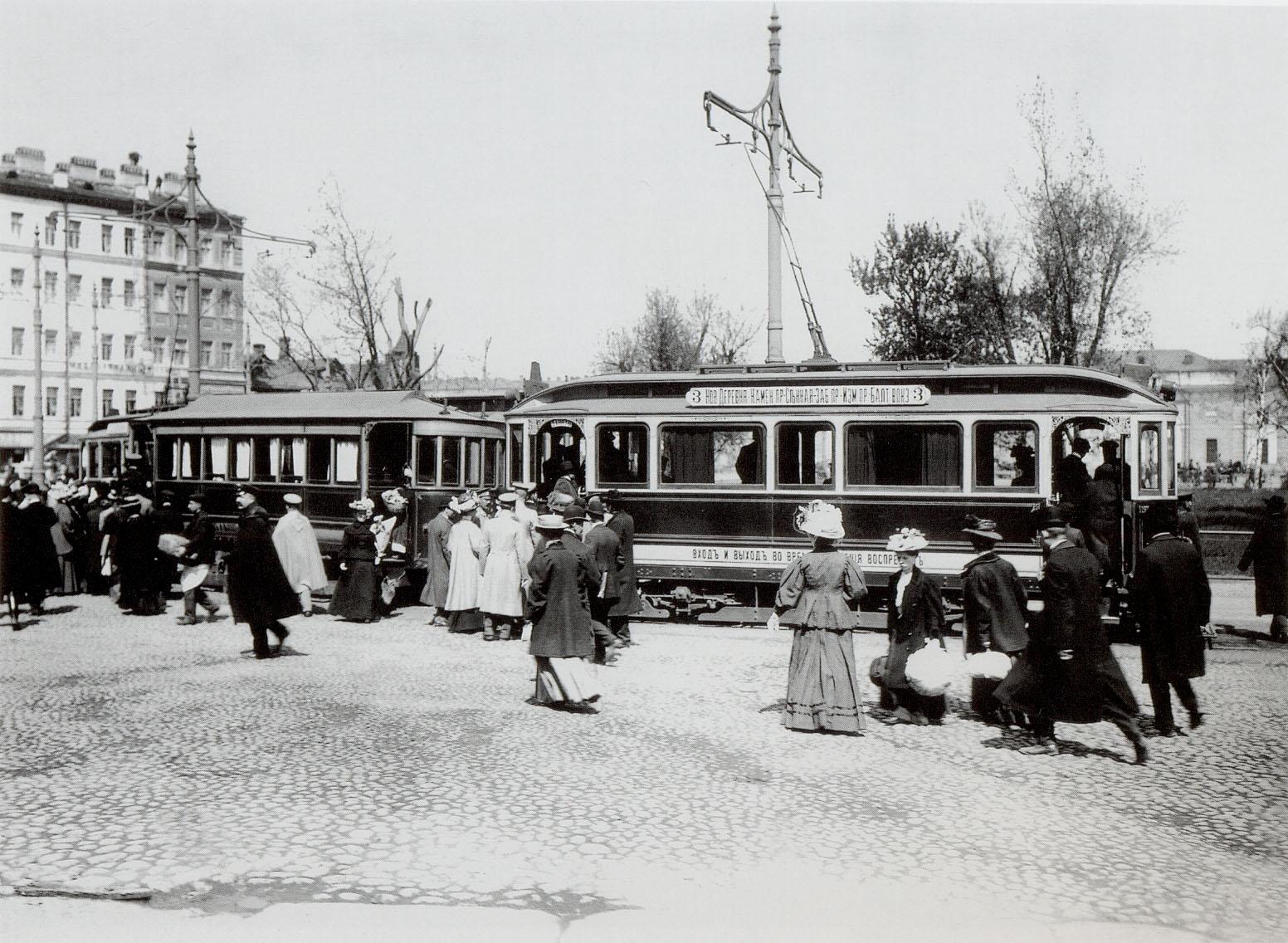 1903. Кольцо трамвая №3