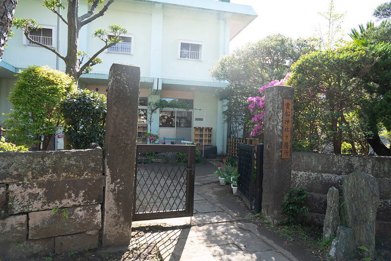 真鶴 貴船神社 社務所