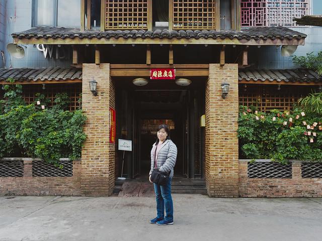 Guilin China Mar 2019-262