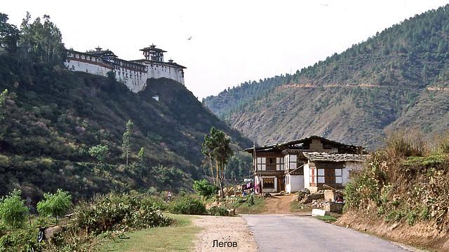 °Wangdue-Phodrang-Dzong