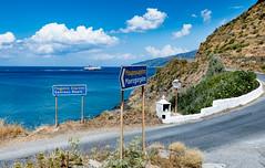 Ikaria/Ικαρία -  Sunny days ahead! | Greece/Ελλάδα