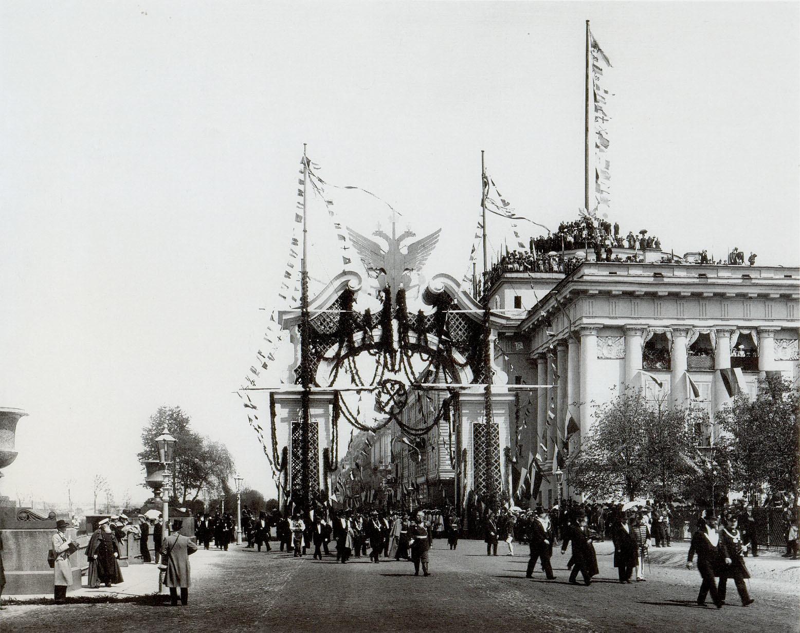 1903. Празднование 200-летия Петербурга