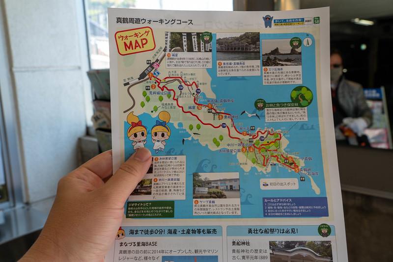 真鶴周遊ウォーキングマップ