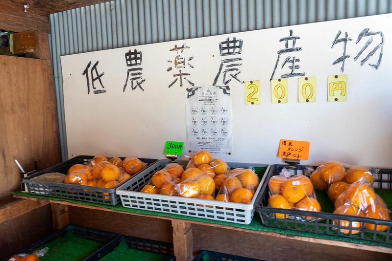 低農薬農産物