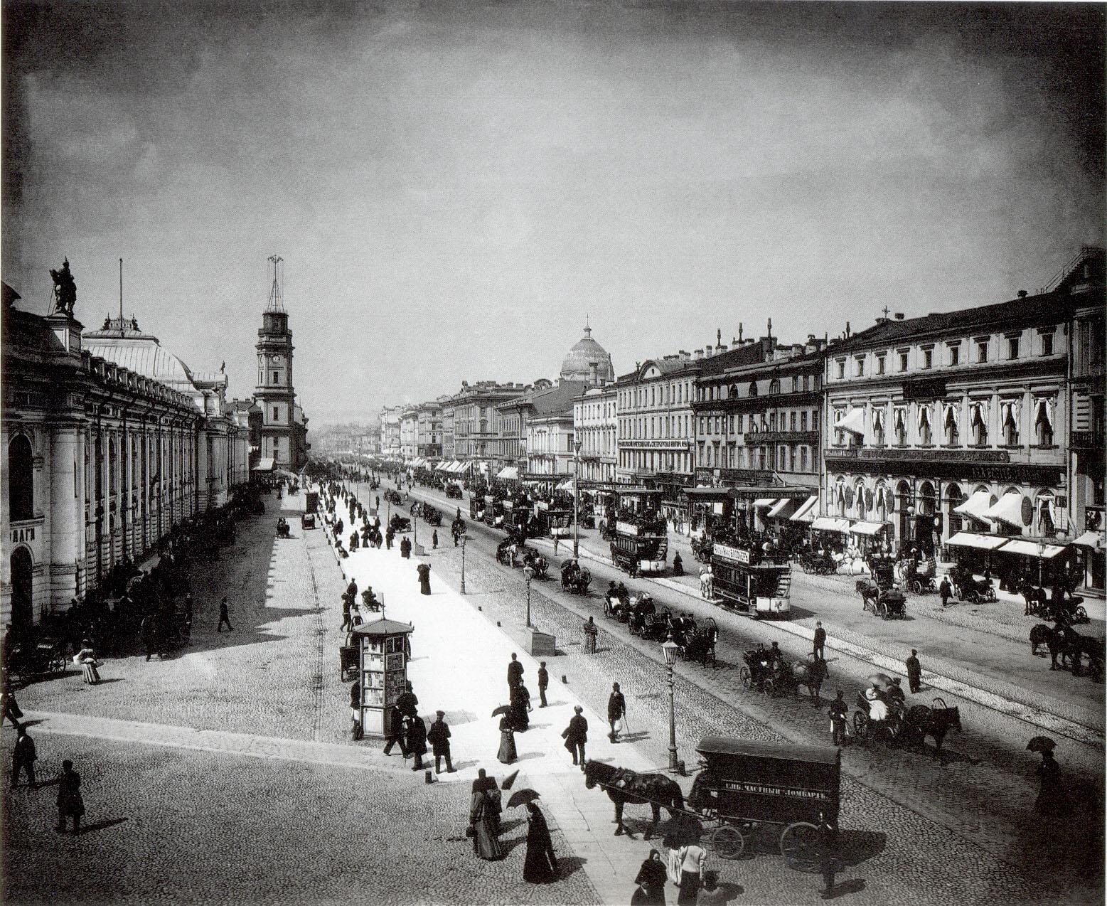 1897.  Невский со здания Публичной библиотеки
