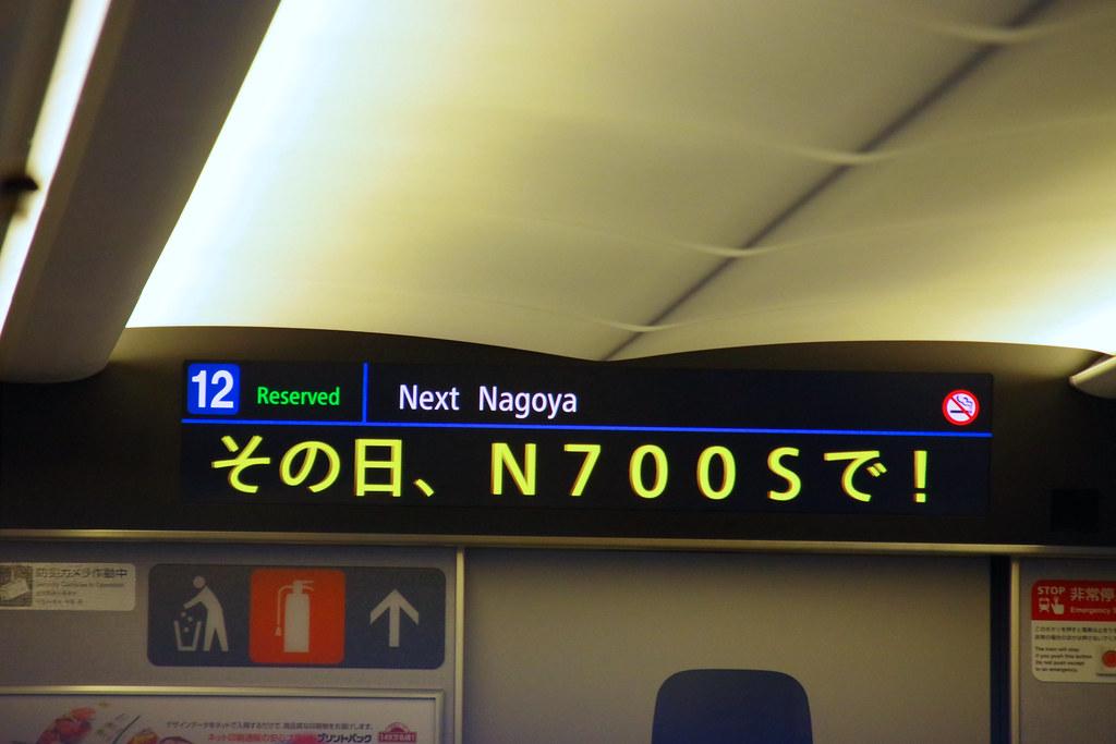 IMGP1447