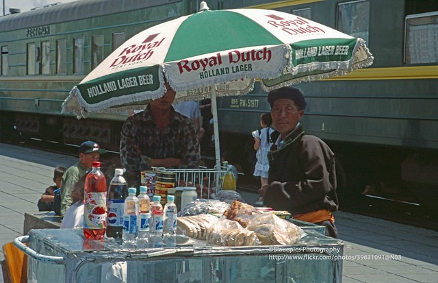 Mongolia, Ulan Bator station, snack
