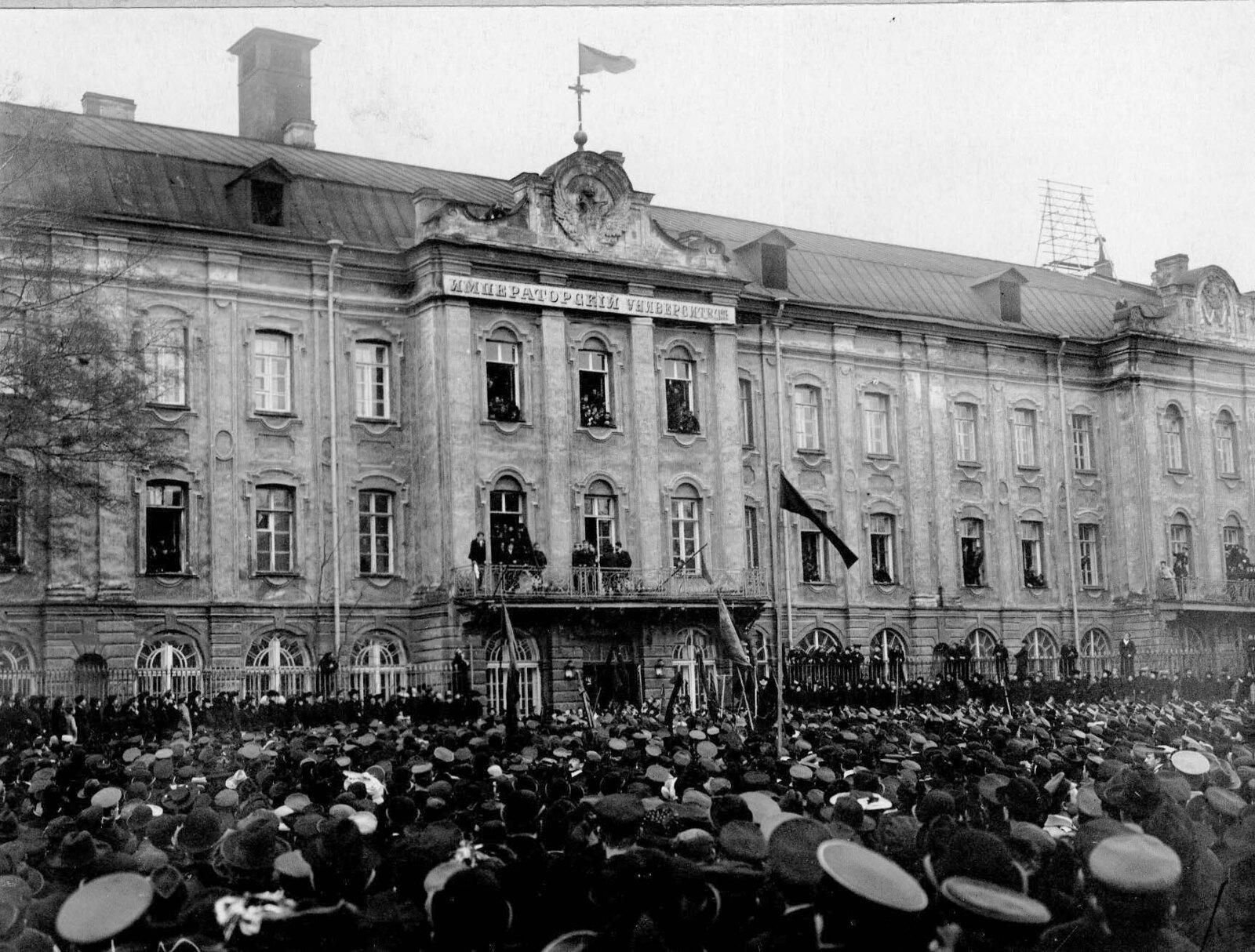 1905. Демонстрация студентов у здания Петербургского университета после издания царского манифеста.