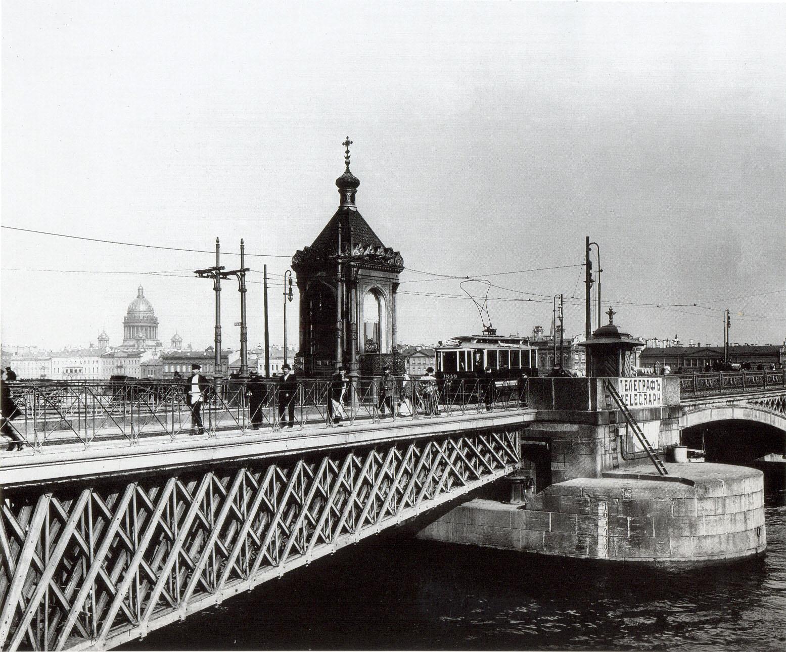 1900-е. Николаевский мост