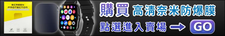 【送保護貼 繁體中文】K11 智能手錶 (台灣瑞昱芯片) 繁體中文 運動手錶 運動手錶 智慧手錶 智能手環 生日 父親節