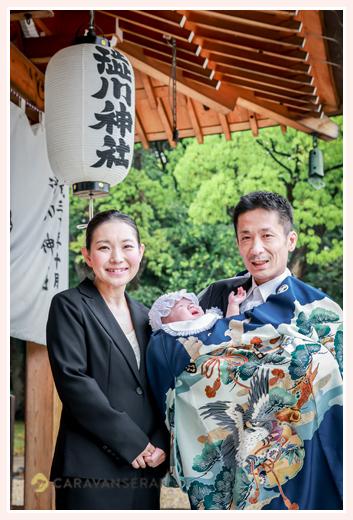 お宮参り 渋川神社(愛知県尾張旭市) 親子の写真