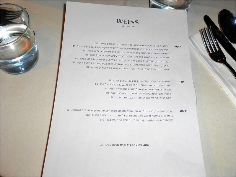 התפריט בערב ביקורנו במסעדת וייס (Weiss)