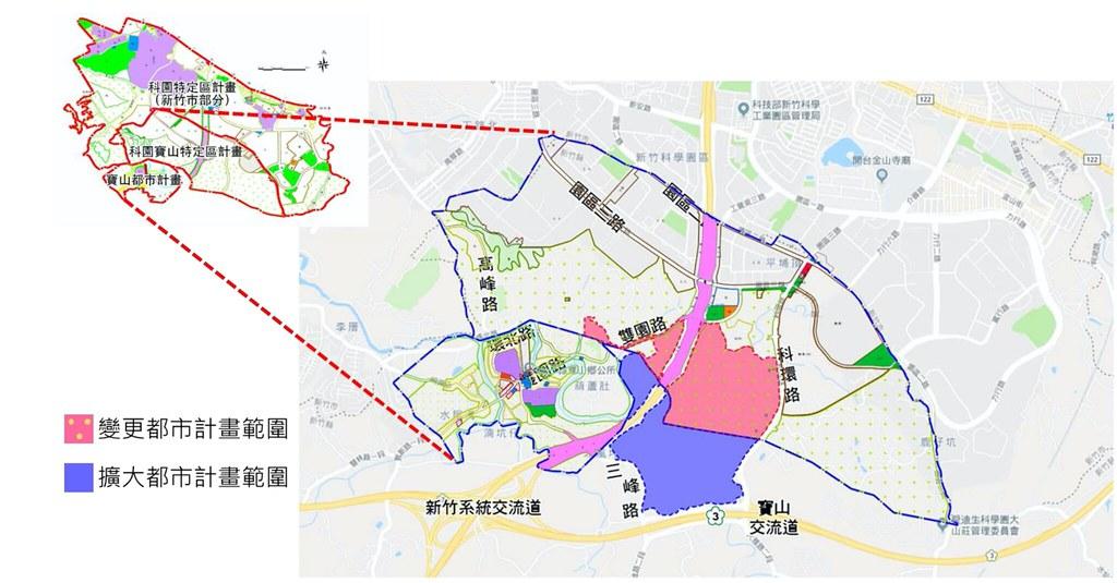 寶山2期將於新竹園區南側擴大及變更都市計畫範圍達98.52公頃,其中約49公頃為擴大範圍。圖片來源:會議資料