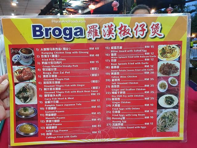 Restaurant Kari Ikan Liew broga 罗汉椒仔煲 menu