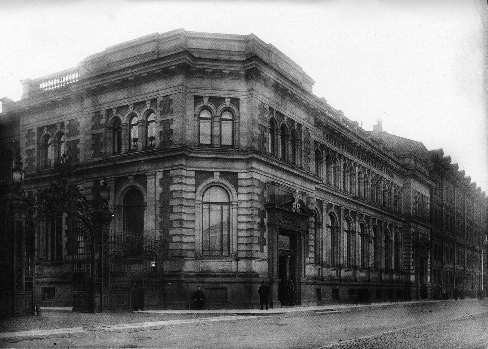 1916. Здание государственных сберегательных касс