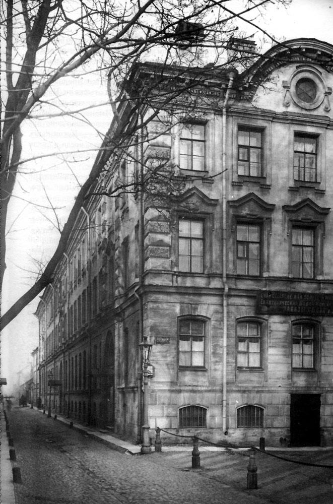 1912. Соловьёвский переулок