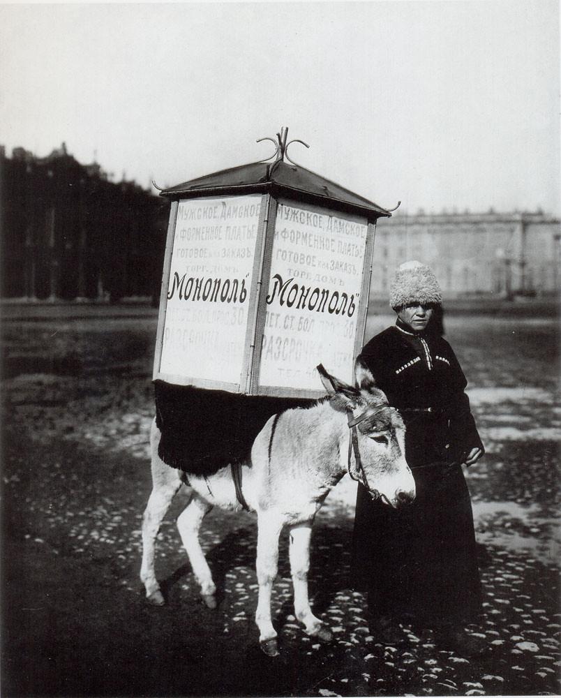1910. Реклама на ослике