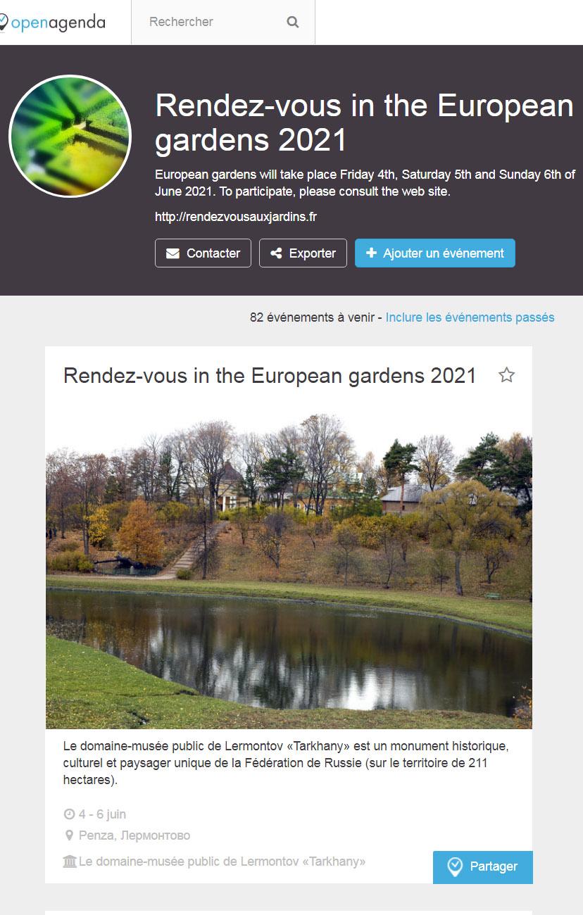 Rendez-vous in the European gardens 2021