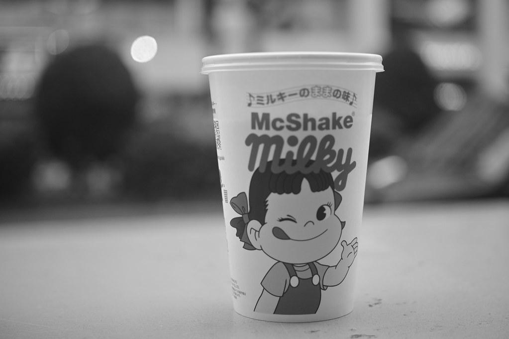 Snapshot@Nagoya