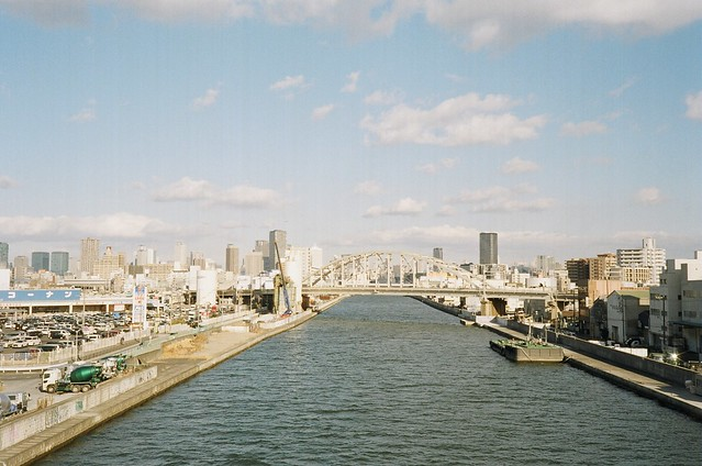 crossing Ajigawa Bridge