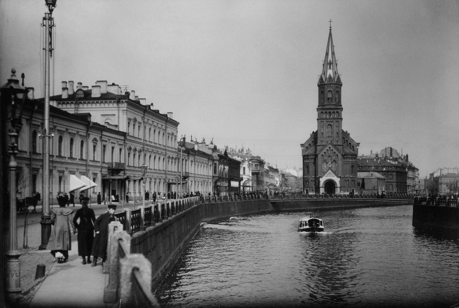 1890-е. Реформатская церковь на набережной Мойки