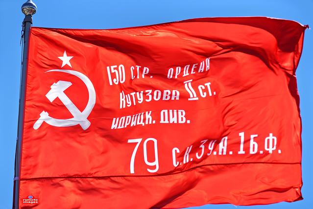 Flag Калининград (c) Берни Эггерян :: rumoto images 2598