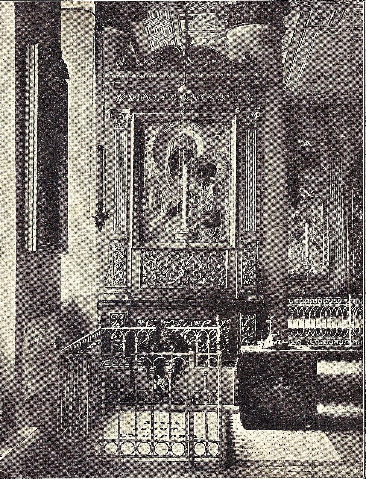 1900. Могила Суворова в Александро-Невской лавре