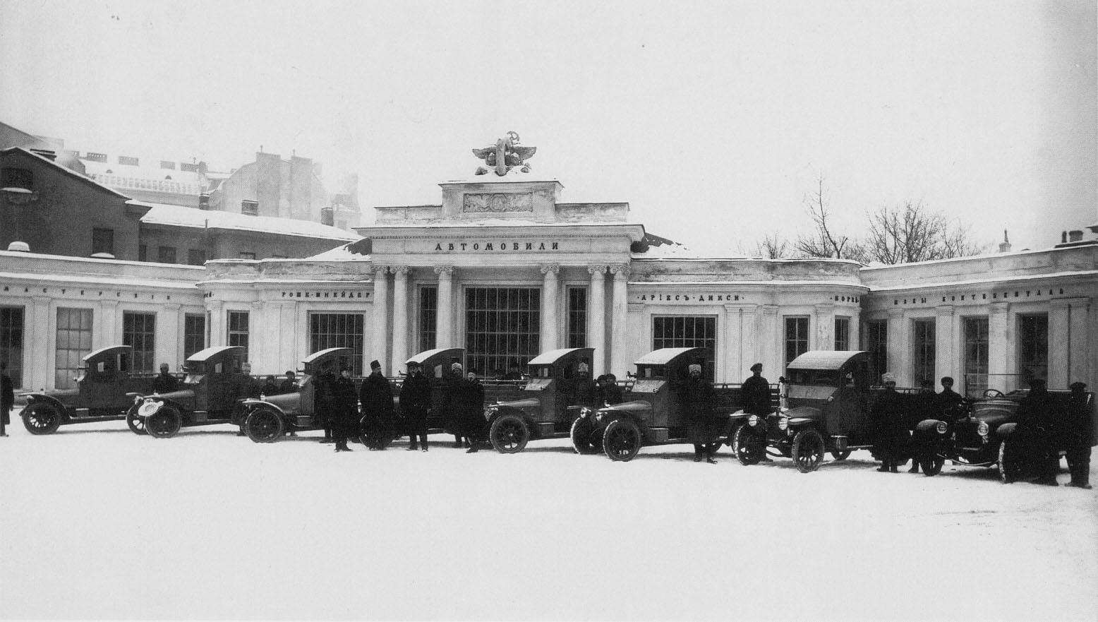1914. Автомобильный магазин и мастерские торгового дома «Борей»