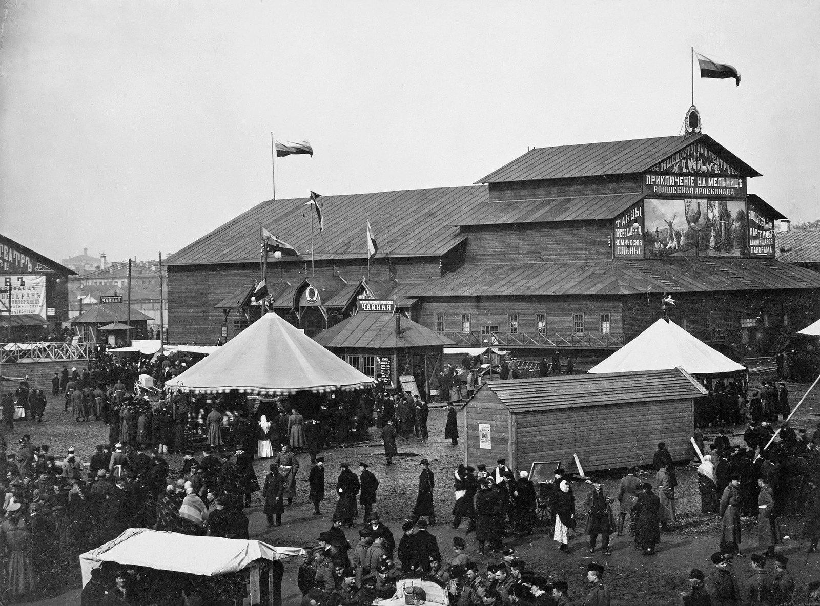 1890-е. Народное гуляние на Обводном канале.