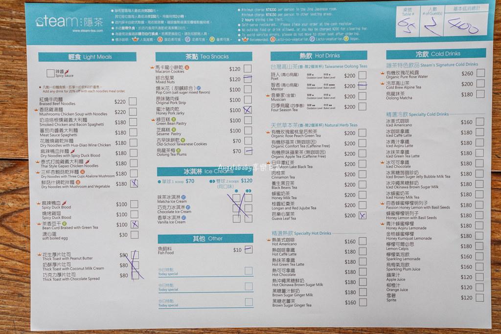 DSC07169