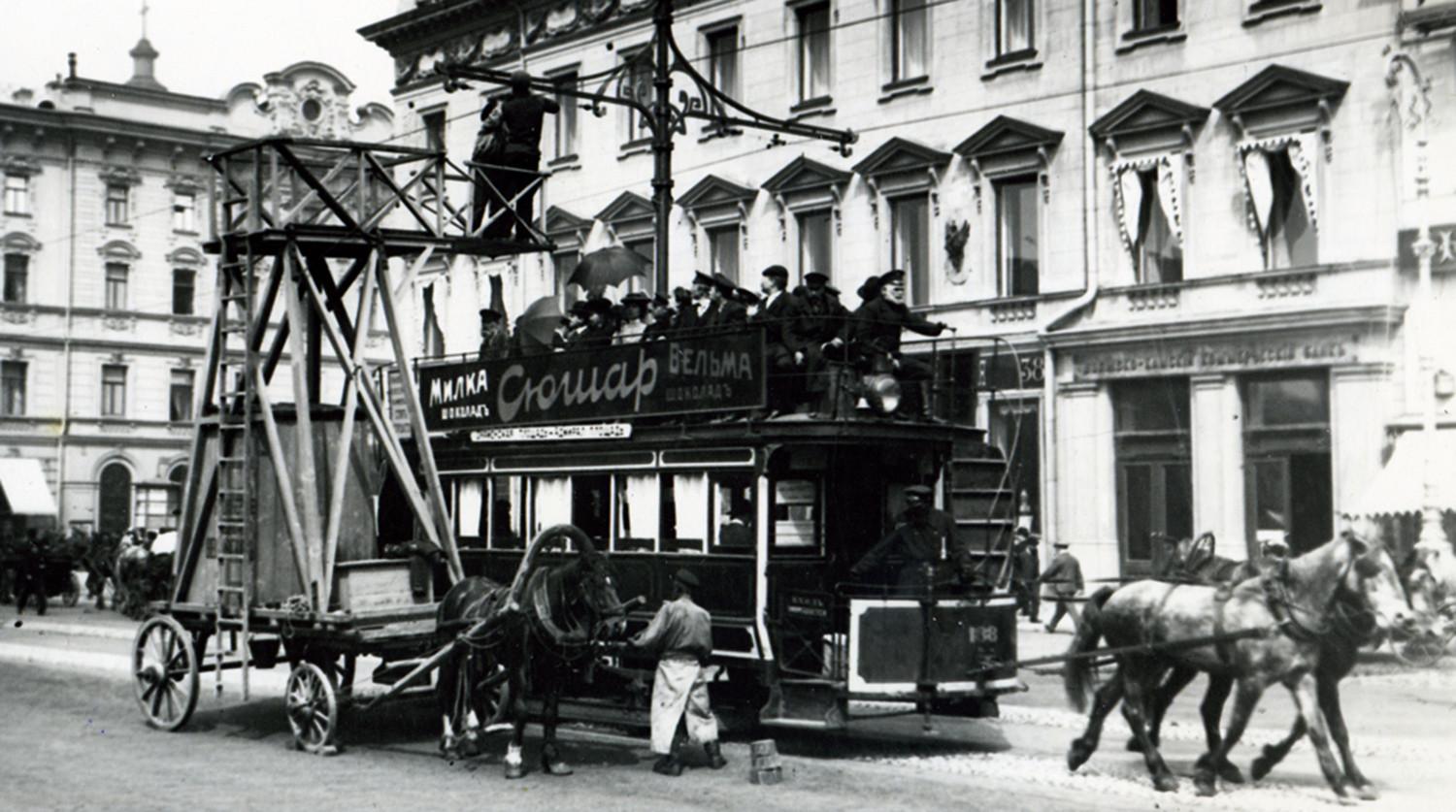 1900-е. Первый трамвай