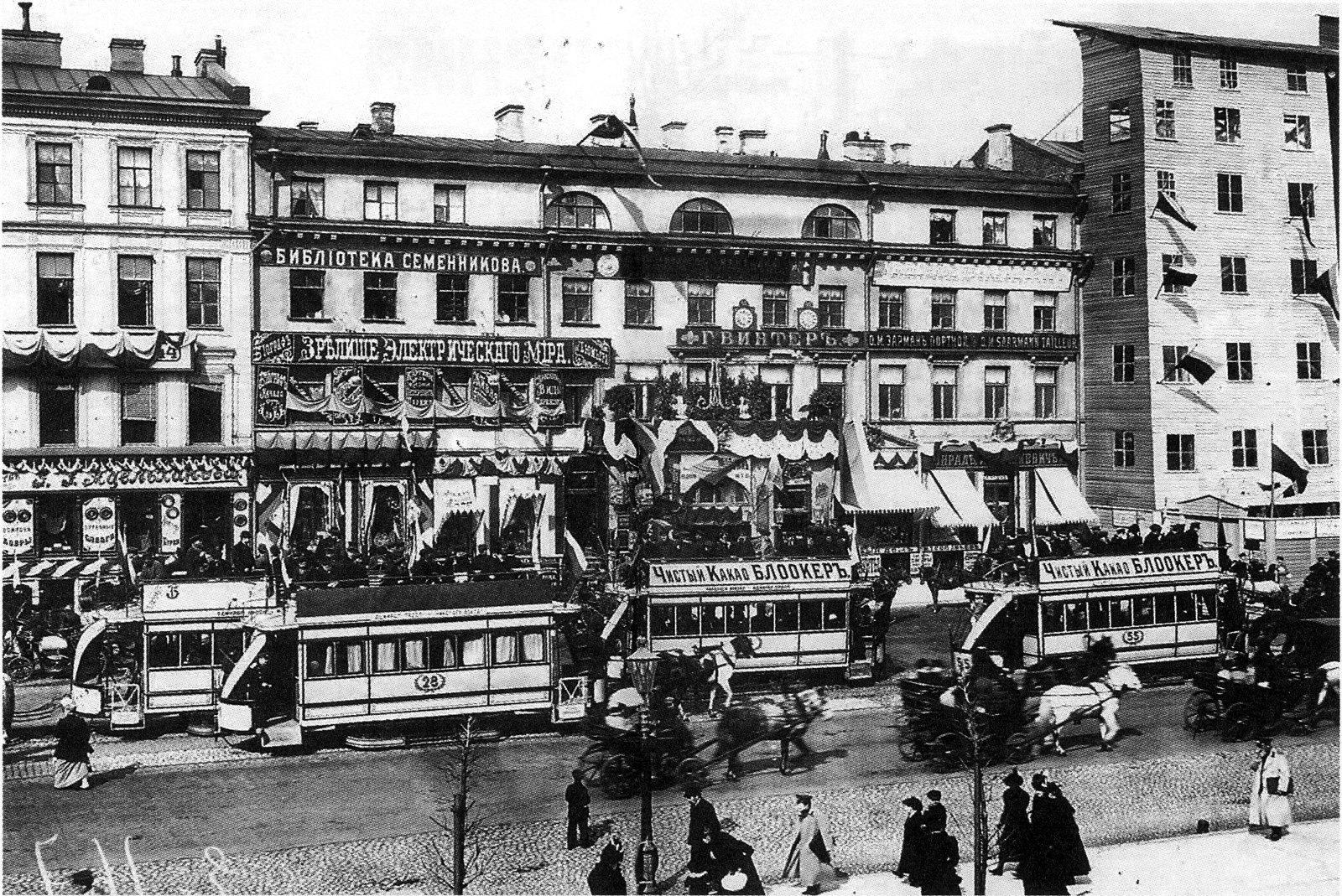 1896. Конка на Невском