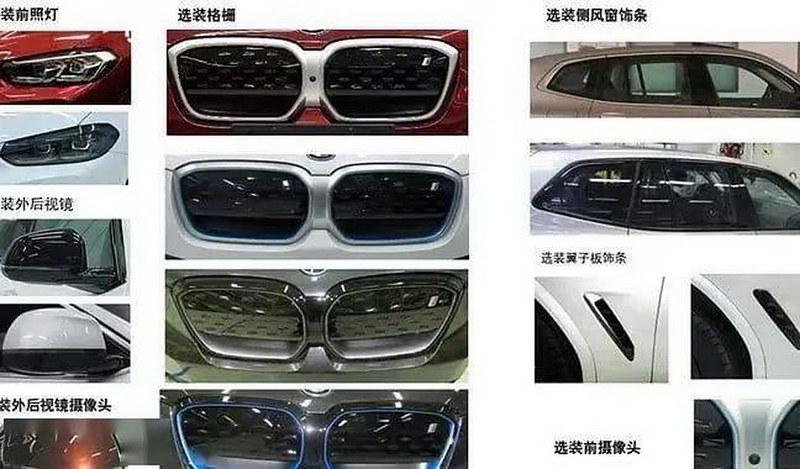 2022-BMW-X3-LCI-5