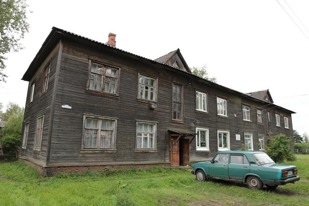 Sjasstroj_avg20_230