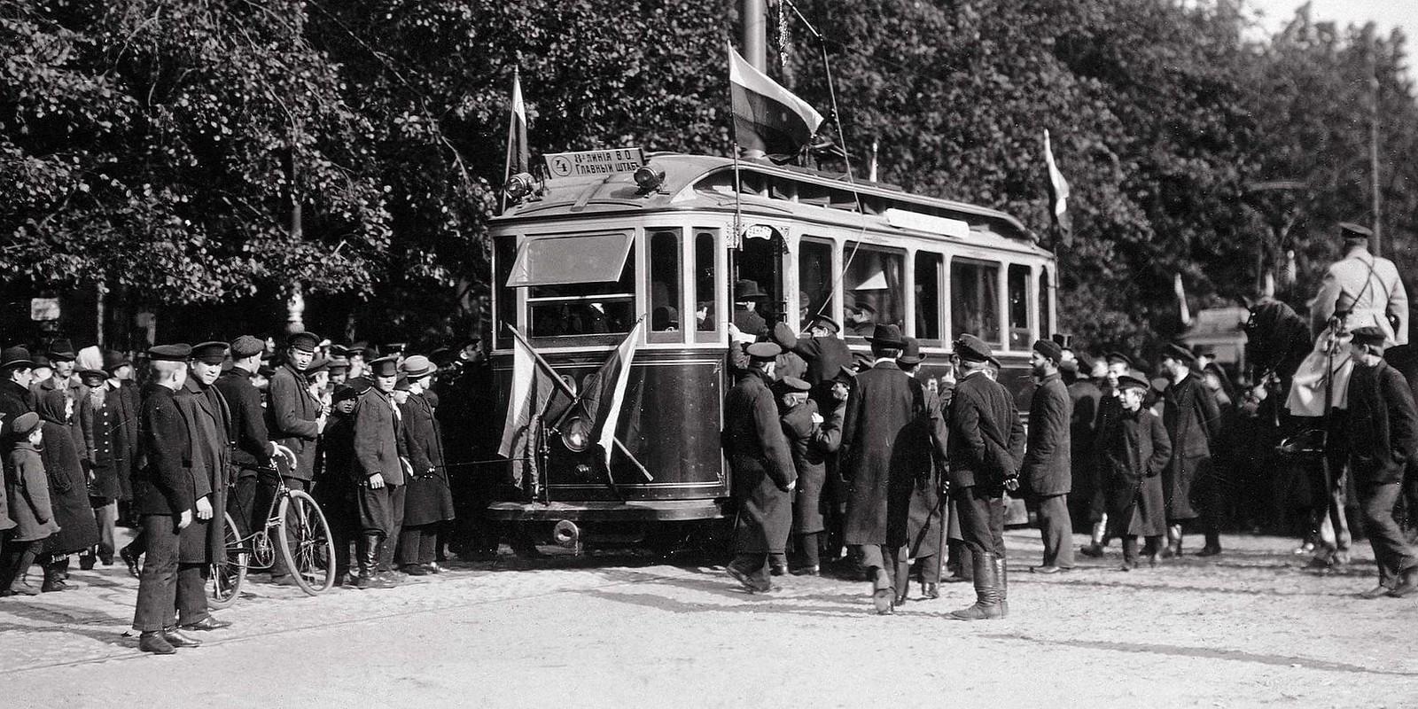 1907. Открытие движения электрического трамвая. 29 сентября