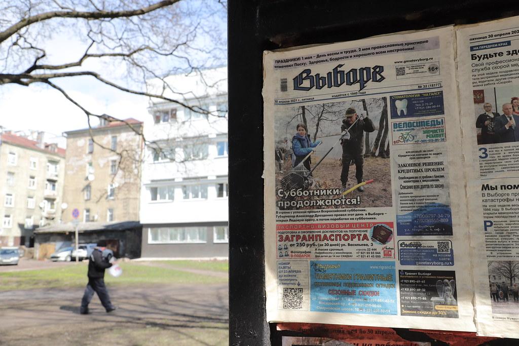 Vyborg_maj21_043
