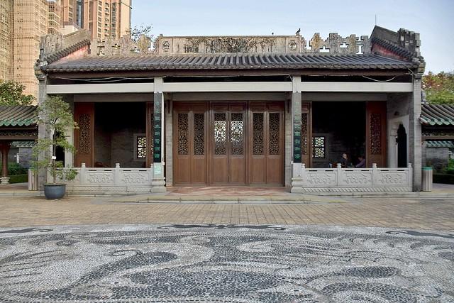 Lingnan Garden 嶺南之風, Lai Chi Kok Park 荔枝角公園, Mei Fu, Kowloon, Hong Kong