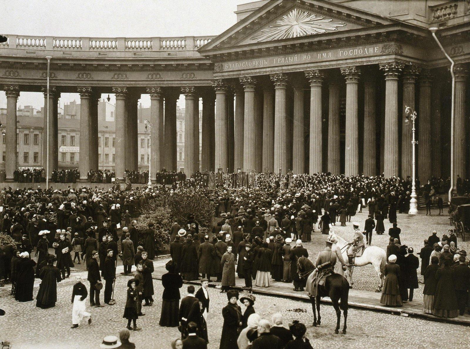 1911. Столетие Казанского собора